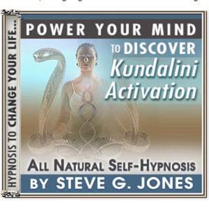 Kundalini Yoga Varuyas Kriya KY kriyas from Sadhana Guidelines